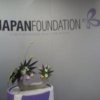 Снимок сделан в Japan Foundation пользователем Nastia D. 2/16/2014