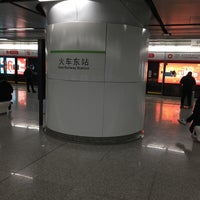 Photo taken at East Railway Station Metro Station by 周 小. on 1/29/2018
