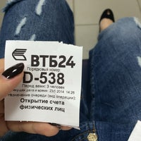 Photo taken at ВТБ 24 (ЗАО) by Milena A. on 5/23/2014