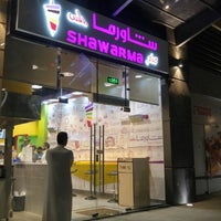 Photo taken at Shawarma Plus by Nawal on 11/10/2016
