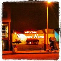 Hama Restaurant Venice Ca