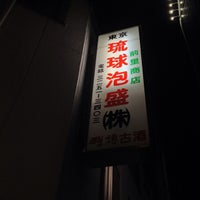 Photo taken at 琉球泡盛 前里商店 by 自由児 吉. on 8/8/2013