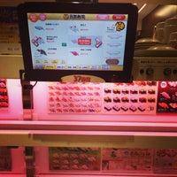 Photo prise au Genki Sushi par Thaisa Y. le6/7/2014