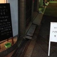 Photo taken at 絵本とご飯のハラペコ食堂 by wataru k. on 8/18/2013
