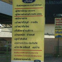 Photo taken at Ford Huahin by Wit T. on 3/30/2013