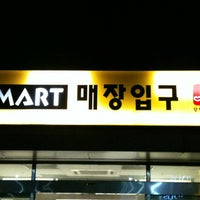 Photo taken at E-mart by Jayden S. P. on 7/21/2012
