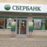 Photo taken at Сбербанк by iBLP on 7/5/2013