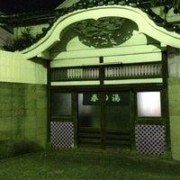 Photo taken at 春の湯 by Hiro b. on 11/20/2013