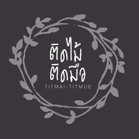 Photo taken at TitMai . TitMue STUDIO by Sarinya C. on 2/15/2014