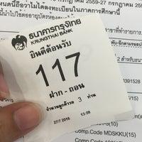 Photo taken at ธนาคารกรุงไทย สาขาเขื่องใน by hailock on 7/27/2016
