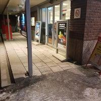 Photo taken at Statoil Bollnäs by Juris Z. on 1/15/2018