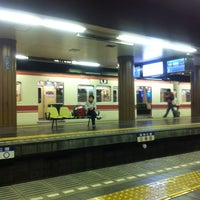 Photo taken at Shinkaichi Station by pineforest_m on 11/1/2012