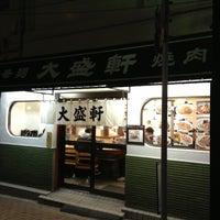 Foto tomada en Omoriken por m_-i el 12/16/2012