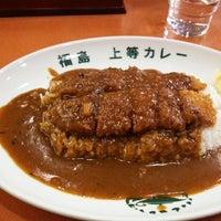 Photo taken at 福島上等カレー あまがさきキューズモール店 by ゆきのぶ on 11/15/2014