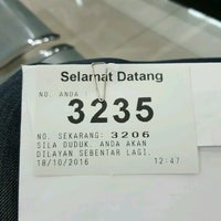 Photo taken at Lembaga Hasil Dalam Negeri by asrif s. on 10/18/2016