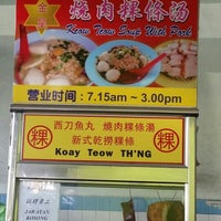 Photo taken at Restoran Kim Seng (金星茶餐室) by San S. on 12/26/2015
