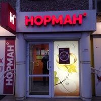 Photo taken at Норман by Евгений А. on 4/17/2014
