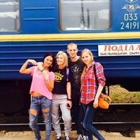 Photo taken at Залізнична станція «Урожайна» by Olga A. on 5/1/2014