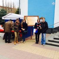 Photo taken at Воронежская Православная Духовная Семинария by Valeria G. on 4/19/2015