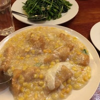 Photo taken at Confucius Asian Bistro by Winston L. on 10/19/2015