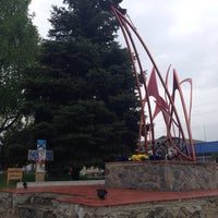 Photo taken at Нові Санжари by Ирина Г. on 5/3/2015