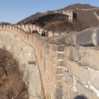 Photo taken at Great Wall at Mutianyu by Peter C. on 12/3/2012