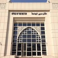 Photo taken at مكتب مدير جامعة ام القرى by Abdullah B. on 11/23/2014
