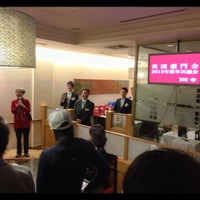 Foto scattata a Mitsukoshi Restaurant da Riichi Y. il 11/23/2012