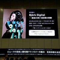 Photo taken at Bjork Biophilia Tokyo, 科学未来館 by moriemon on 6/30/2016
