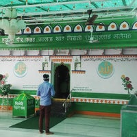 Photo taken at Dargah Raisen by As'sad R. on 7/17/2014