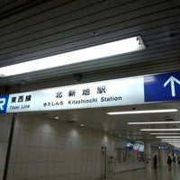 Photo taken at Kitashinchi Station by 556 on 1/2/2013