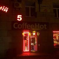 Снимок сделан в CoffeeHot пользователем CoffeeHot K. 10/8/2014