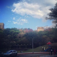 Photo taken at 清白公園 by Mu C. on 1/13/2015