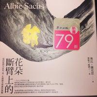 Photo taken at 政大書城 Cheng Da Bookstore by Mu C. on 12/11/2013