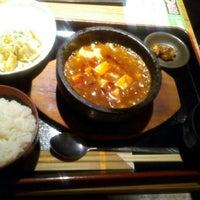 Photo taken at NIJYU-MARU 渋谷メトロ宮下公園前店 by たぁちゃん on 10/2/2016
