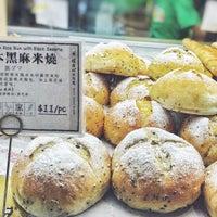 Photo taken at Ryoyu Bakery Studio 糧友パン工房 by Small C. on 9/23/2015