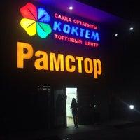 Photo taken at Рамстор Коктем by Darya M. on 6/4/2014