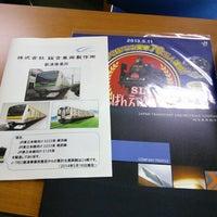 Photo taken at 総合車両製作所 新津事業所 by Shigenobu I. on 5/24/2014