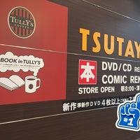 Photo taken at TSUTAYA 中洲gate's店 by Jina P. on 5/21/2015