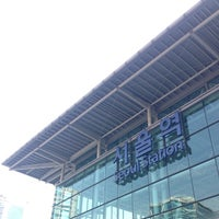 Photo taken at Seoul Station by Jina P. on 6/28/2013