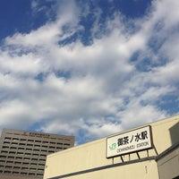 Photo taken at Ochanomizu Station by Jina P. on 1/25/2013
