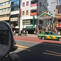 Photo taken at Daimon by Jina P. on 4/3/2017