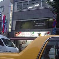 Photo taken at 仁寺洞 by Jina P. on 9/11/2013