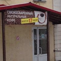 Photo taken at Площадь Коминтерна by Александр А. on 3/18/2014