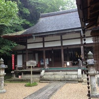 Photo taken at 園城寺別所 水観寺 by mami f. on 7/14/2013