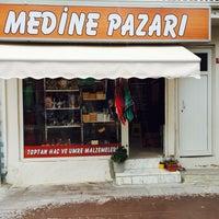 Photo taken at medine pazari yenisehir bursa by Ceyhun V. on 5/22/2016