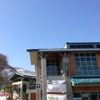 Photo taken at Skadi SKI HOUSE by Somin P. on 2/23/2013