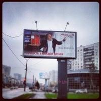 "Photo taken at Остановка ""Проспект Космонавтов"" by Игорь П. on 5/5/2013"