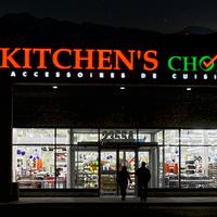 Photo taken at Kitchen's Choice by Kitchen's C. on 3/2/2015