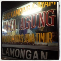 Photo taken at Sate Kambing & Sate Ayam Jaya Agung by Aileen Y. on 9/15/2012